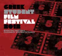 3rd Greek Student Film Festival - Watch online.