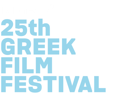 25th Greek Film Festival